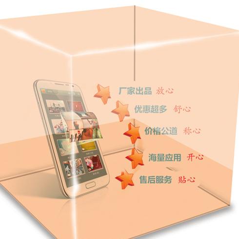 神动手机周边产品-手机防水镀膜