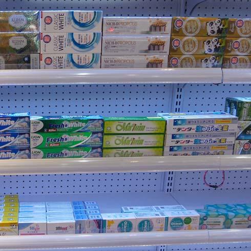 茗品汇进口商品超市产品-进口商品超市日用品类