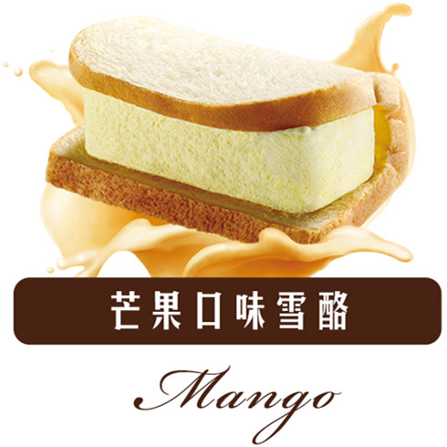 乌节路雪酪三明治产品-芒果三明治