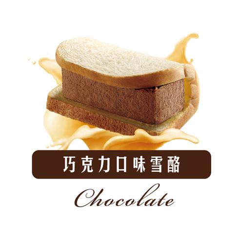 乌节路雪酪三明治产品-巧克力口味雪酪