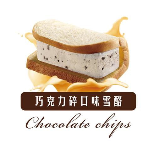 乌节路雪酪三明治产品-巧克力碎三明治