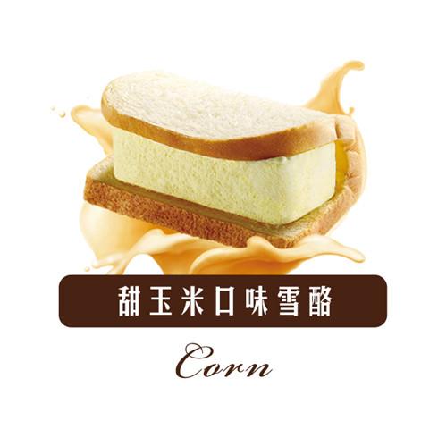 乌节路雪酪三明治产品-玉米三明治