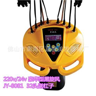 美发工具原厂直销正品保证 24v安全电压 黑旋风数码烫发机