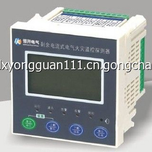 wefpt-800fr电气火灾监控探测器