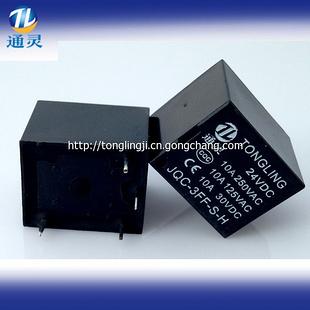 jqc-3ff-s-h 24v继电器 24v 4脚 通灵小型电磁继电器
