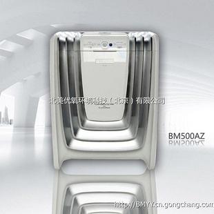 伊莱克斯移动式进口清新空气净化器