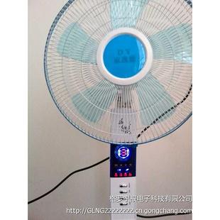 电风扇遥控电路板遥控器