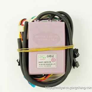 紫色强排脉冲点火器