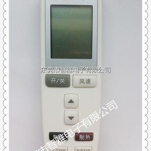 音响模具,遥控器模具,导电胶模具,硅胶模具,橡胶模具 家电控制板产品
