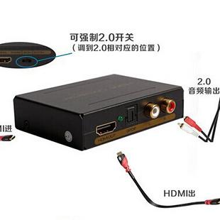 网络信号电源分离器电路图