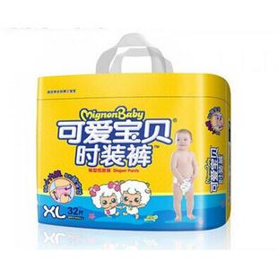 可爱宝贝纸尿裤代理,可爱宝贝纸尿裤官网