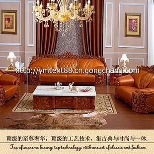 阿帝兰豪宅沙发 奢华沙发 红木雕花沙发