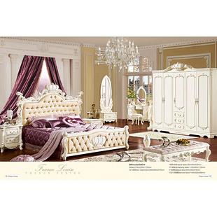 欧式套房家具