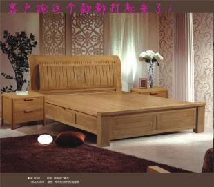 南康实木床家具家具_星禧橡胶-3158v家具加盟背景图木床图片