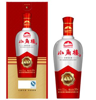 小角楼白酒产品-小角楼金鑫99