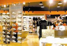 重庆市体育用品店_法雅体育用品招商加盟