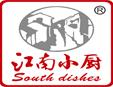江南小厨中餐