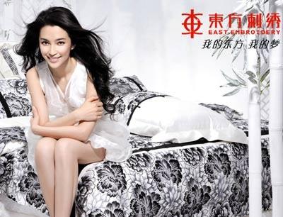 上海红邦家纺有限公司