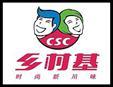 乡村基CSC快餐