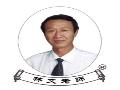 林文老师视力健康笔