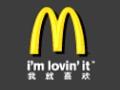 麦当劳食品