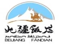 北疆饭店中餐