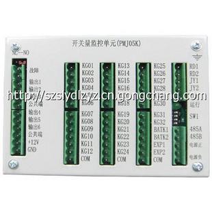 电路板 310_310