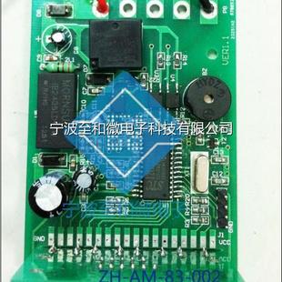 电流表控制板电路板微电脑板