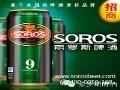 SOROS啤酒