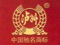泸州老窖陈藏白酒