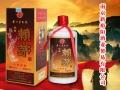 新裕阳酒业