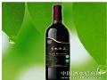 仙水葡萄酒