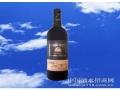 金果山葡萄酒