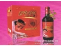 豫液葡萄酒