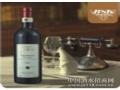 佰诚葡萄酒