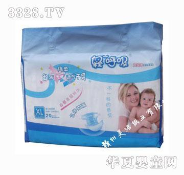 轻呼吸婴儿纸尿裤