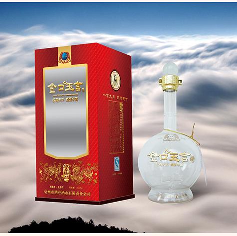 金口玉言白酒产品系列-金口玉言龙凤呈祥酒