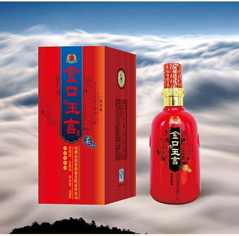 金口玉言白酒产品系列-金口玉言柔和酒