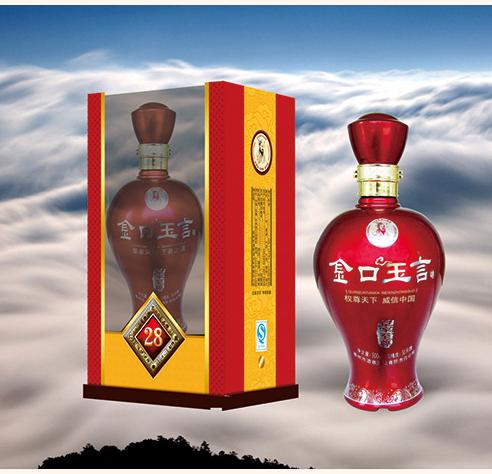 金口玉言白酒产品系列-金口玉言二十八年红瓶装