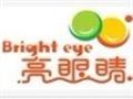 推荐亮眼睛 眼睛保健加盟品牌