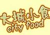 大城小食休闲食品