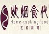 炊烟食代农家湘菜
