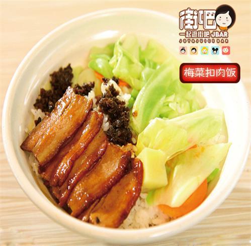 梅菜扣肉饭