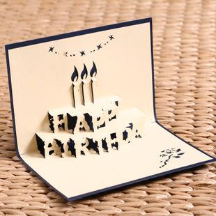 义乌雕刻新款时尚立体玻璃手工热卖生日明信架子图纸v时尚贺卡图片