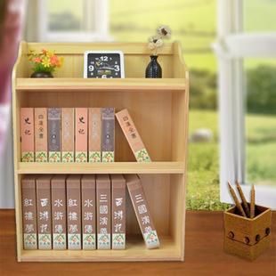 办公桌面书架