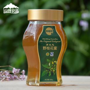 野桂花蜜508G 高端蜂蜜一件代发纯天然原生态厂家批发 诚招代理