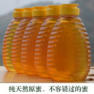 纯天然百花蜜500G原蜜一件代发原生态野生土蜂蜜厂家批发诚招代理