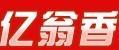 亿翁香中餐