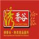 绣香谷休闲食品