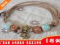 印象陶瓷饰品